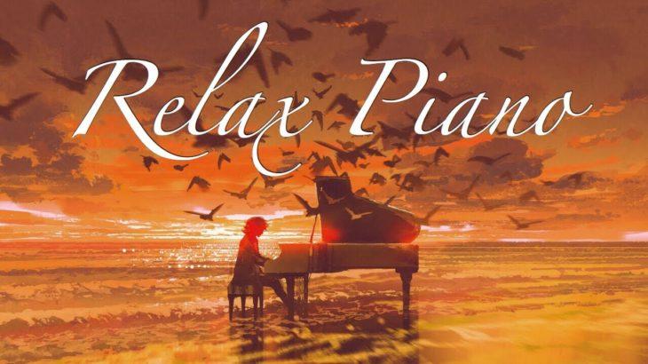 心が落ち着く、癒しのピアノ曲メドレー【リラックスBGM】