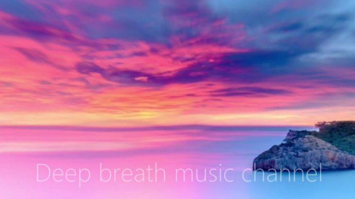 幸運を呼ぶ 心身の浄化 ソルフェジオ周波数のヒーリングミュージックDeepbreathmusicchannel