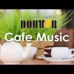 【ドトール bgm】ドトールコーヒーのリラックスBGM:ジャズとボサノバ音楽 – 店内のボサノバ音楽 BGM 12時間【Doutor coffee】