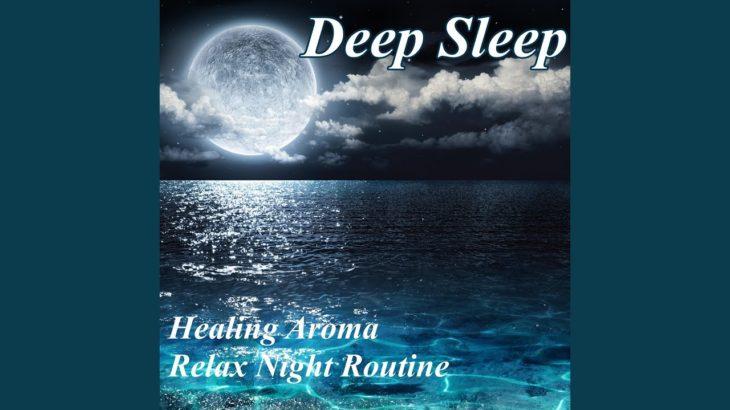 ヨガと瞑想の睡眠音楽