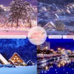 Japanese Snow Relaxation Photos EP65 | Relaxing Music • 美しいリラックスミュージック • ヨガ瞑想リラクゼーション • 美しい音色 ピアノ