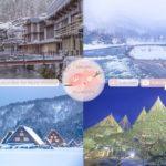 Japanese Snow Relaxation Photos EP64 | Relaxing Music • 美しいリラックスミュージック • ヨガ瞑想リラクゼーション • 美しい音色 ピアノ