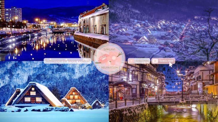 Japanese Snow Relaxation Photos EP63   Relaxing Music • 美しいリラックスミュージック • ヨガ瞑想リラクゼーション • 美しい音色 ピアノ